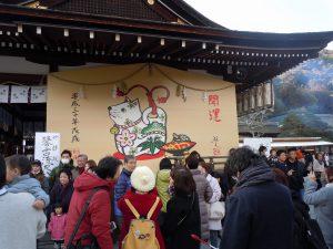 初詣は、松尾大社へ。